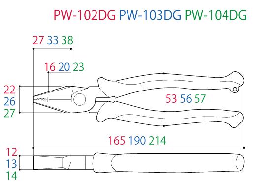 Pw 102dg
