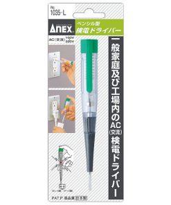 Bút thử điện áp ANEX cao cấp #1035-L