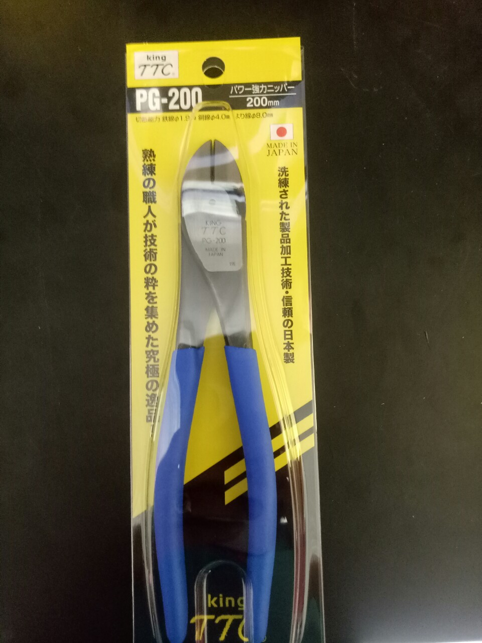 Kìm cắt dây cứng 200mm PG-200 Tsunoda Nhật Bản