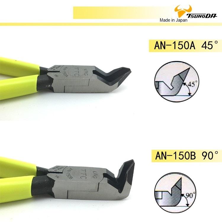 Kìm Cắt Góc An-150a , AN-150B