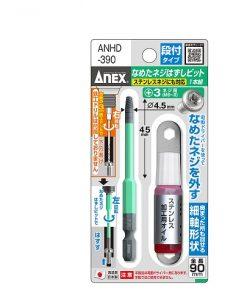 Anex Anhd 390
