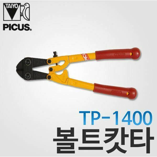 TP-1400 Taiyo Bicus Nhật Bản